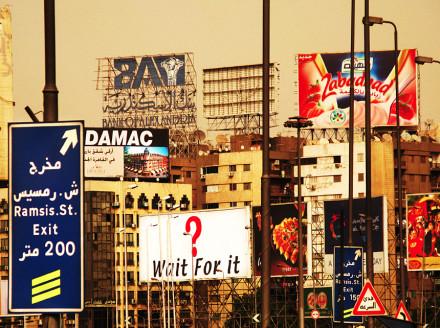 reportage photo le Caire Egypte